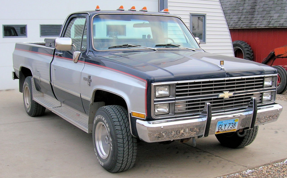 FOR SALE: 1983 Chevy Silverado - Excellent Shape! - Chevy ...